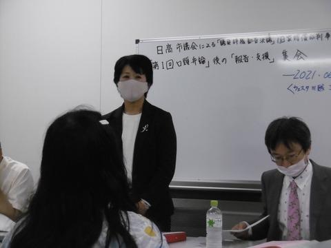 2021.6.17 裁判報告会1