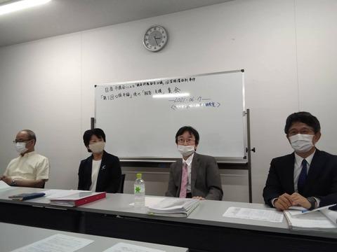 2021.6.17 裁判報告会7