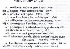 vocabulary0511