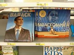オバマ大統領関連グッズ 5
