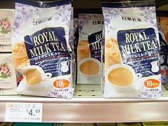 お茶、お茶、お茶@アメリカ 10
