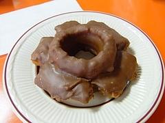 Donut Time@ElCerrito