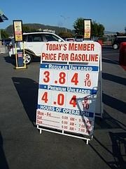 Costcoガソリン価格