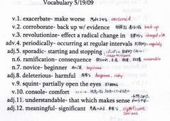 vocabulary0519