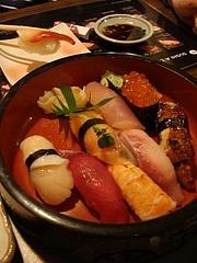 taki sushi @ El Cerrito, CA