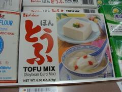 tofu-mix