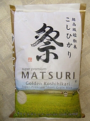 Norikonokoで教えて貰った日本的米。