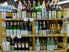 BerkeleyBowlの日本酒類