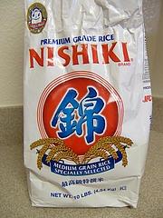 2ヶ月間食べた無洗米