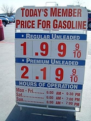 ガソリン価格@Costco2009 3