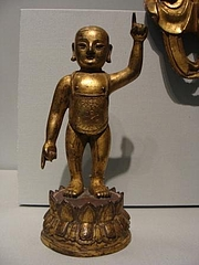 Asian Art Museum@San Francisco 2  3