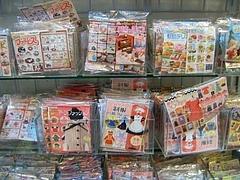 雑貨やで見つけた日本とアメリカ@サウサリート 5