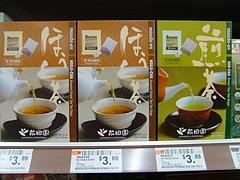 お茶、お茶、お茶@アメリカ 15