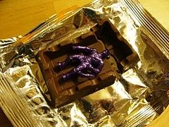 ペルーのドラゴンボールZお菓子juguete