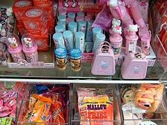 雑貨やで見つけた日本とアメリカ@サウサリート 1