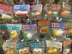 雑貨やで見つけた日本とアメリカ@サウサリート 10