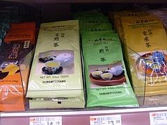 お茶、お茶、お茶@アメリカ 3