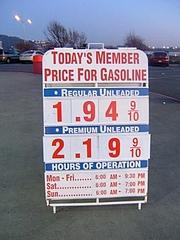 ガソリン価格@Costco2009 2