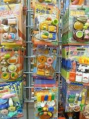 雑貨やで見つけた日本とアメリカ@サウサリート 9