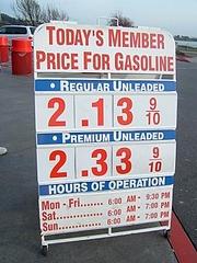 ガソリン価格@Costco2009 4