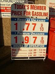 ガソリン価格@Costco/ガロン単位 1
