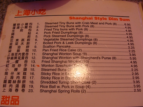 shanghai cafe @ chinatown nyc