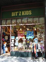日本の子供服Bit'z kids@アッパーウエスト、NYC