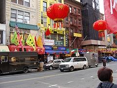 チャイナタウン、NYC