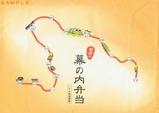 いすみ鉄道昭和の幕の内弁当掛紙