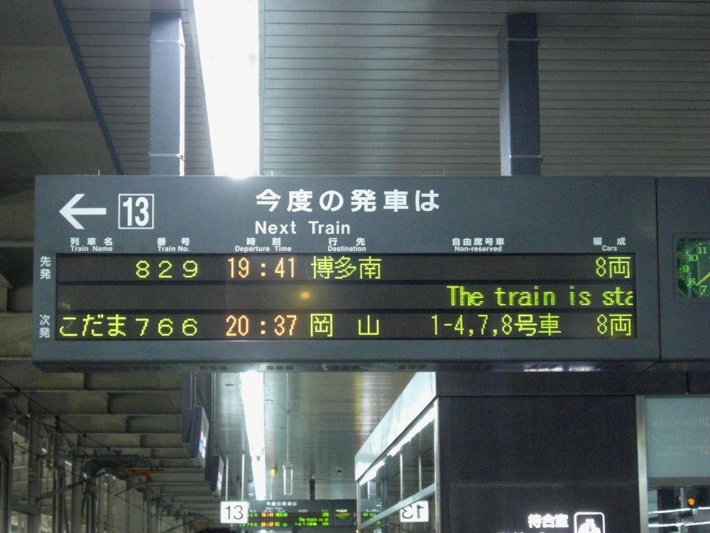 http://livedoor.blogimg.jp/madoguchi13ban/imgs/0/c/0c870b79.jpg