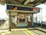 20190120成田山海運号青砥駅2