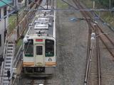 20090817AIZU尾瀬鬼怒川温泉駅側線