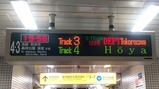 S-TRAIN豊洲駅案内表示英