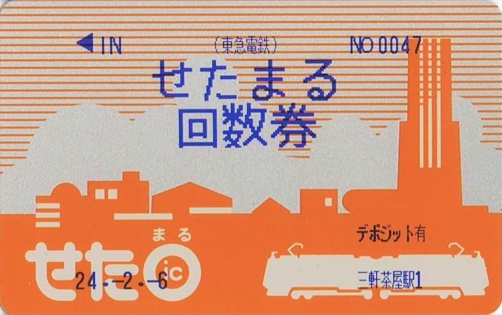 http://livedoor.blogimg.jp/madoguchi13ban/imgs/1/4/14cb006b.jpg