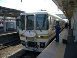 20061014AIZUマウントJR会津若松駅鉄道の日HM