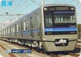 北総鉄道電車カード7500形