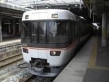 しなの号篠ノ井線長野駅