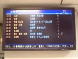 20130701富士急山梨バス富士五湖線深夜便3