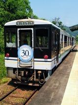 お座トロ展望列車会津鉄道30周年ヘッドマーク