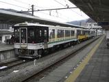 20120401野岩鉄道湯めぐり号鬼怒川温泉トロッコ車