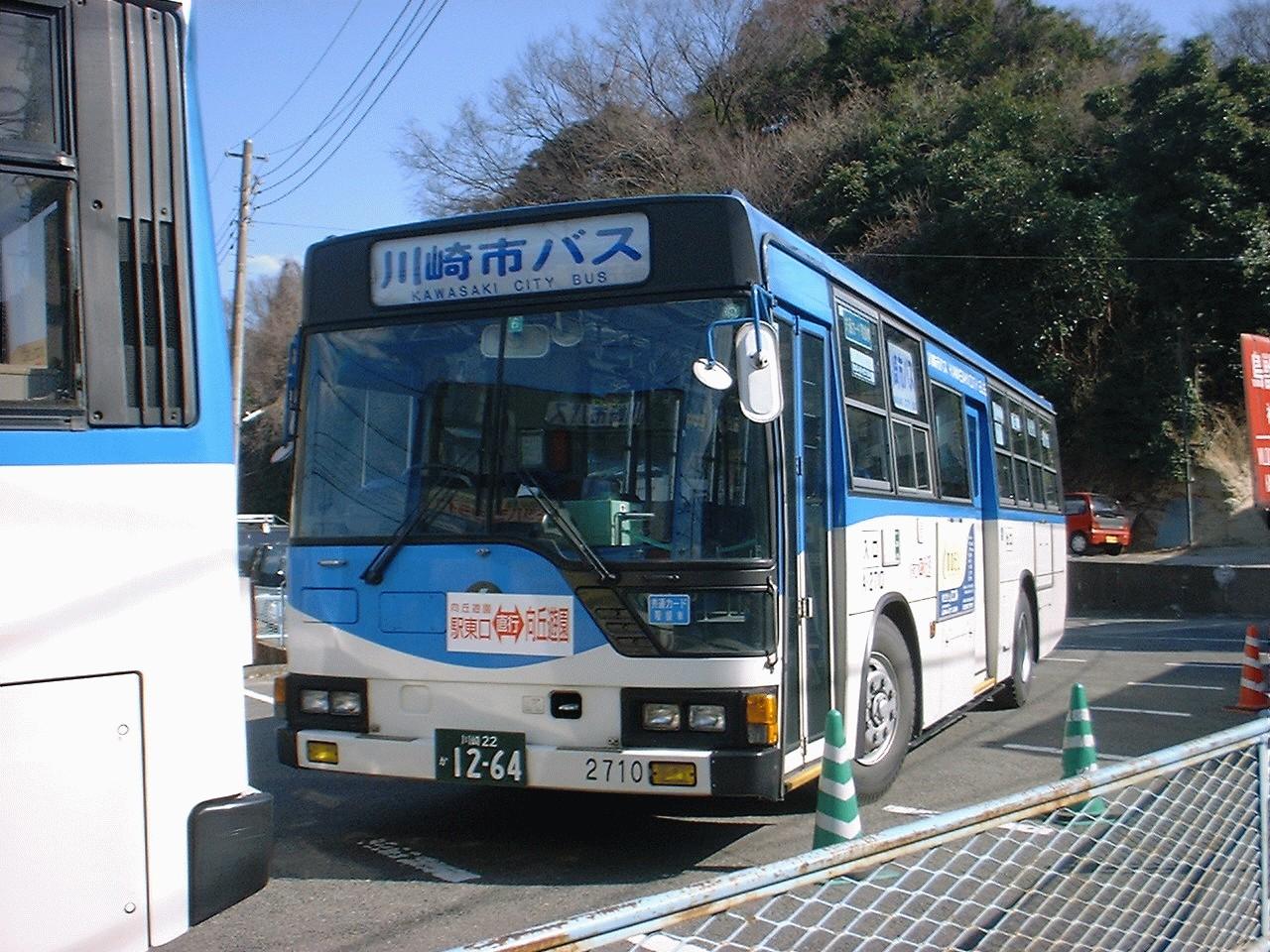 川崎 市バス 定期