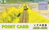 いすみ鉄道サイモンズカード
