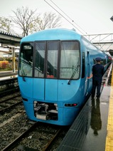 小田急富士山トレインごてんば号松田駅後