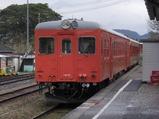 CIMG6536