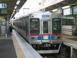 20060910京成東成田線成田駅