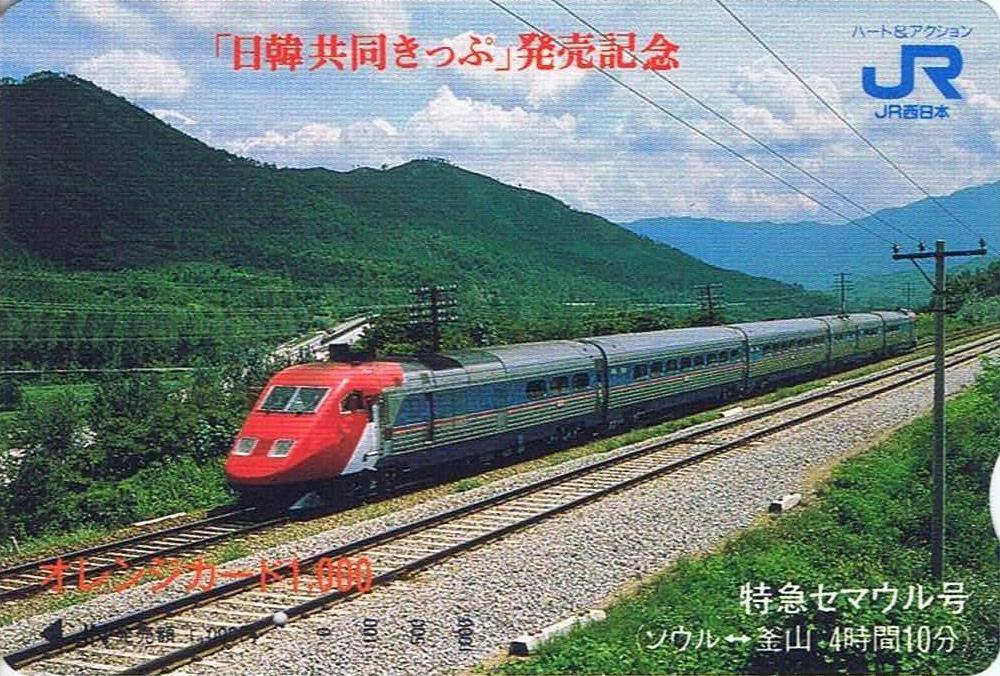 13番まどぐち:韓国鉄道庁 京釜線
