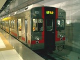 東急8000系みなとみらい線20040516