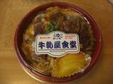 会津鉄道トロッコ列車煮込みカツ丼弁当蓋