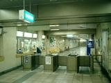 長野電鉄善光寺下駅2