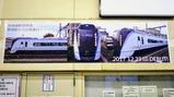 E353系ポスター新宿南口改札内みど窓上20171220